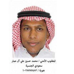 """بالصور.. عياد محمد البرمان يحتفل بزواج ابنه """"فهد"""""""