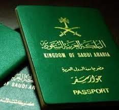 بالصور جوازات طريف تنظم حملة المحافظة على جواز السفر تحت شعار : لتسعد بسفرك اهتم بجوازك