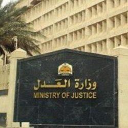 """""""أمن الدولة"""" يكشف تفاصيل القبض على الإرهابي """"آل عمار"""" في القطيف"""