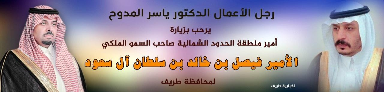 الدكتور ياسر المدوح