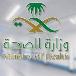 اللجنة الطبية لوحدة الخدمات المساندة الأشخاص ذوي الإعاقة بعرعر تزور محافظة طريف