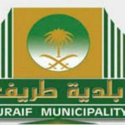 إدارة التعليم المستمر تقيم ورشة عمل للتوعية بمشروع تعداد السعودية 2020