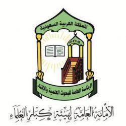 مدير شرطة محافظة طريف يقلد محمد الطرفاوي رتبته الجديدة