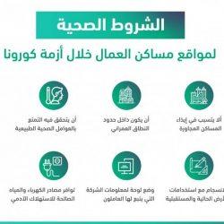 غرفة عرعر تطلق مبادرة لخدمة القطاع الخاص ورجال الأعمال بالمنطقة