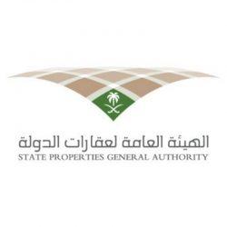 الجمعية الخيرية لتحفيظ القرآن بطريف تعلن عن مبادرة لك أجرها