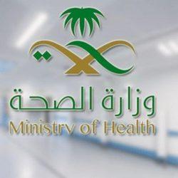 صحة الشمالية تعزل جميع المخالطين للموزع السوداني بالمنطقة والذي أكدت وزارة الصحة إصابته بكورونا في عرعر