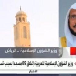 الأستاذ محمود العجمي يرزق بمولودة