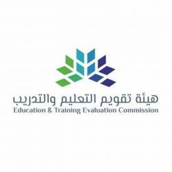 جامعة الحدود الشمالية تعلن عن بدء استقبال طلبات المنح الدراسية الداخلية لغير السعوديين