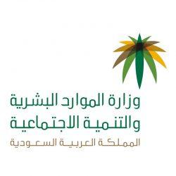 558 فصلا افتراضيا لطلبة جامعة الحدود الشمالية بالفصل الصيفي خلال أسبوع