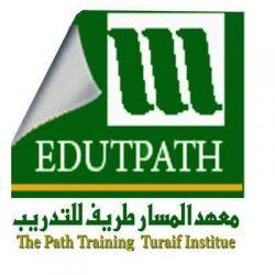 """""""التعليم"""" توجِّه الإدارات باعتماد عقد الاختبارات البديلة للطلاب من يوم الثلاثاء القادم"""