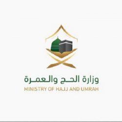 بالصور .. بلدية محافظة طريف تصادر وتتلف مواد غذائية غير صالحة للاستخدام