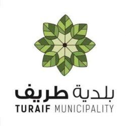 بالصور .. بلدية محافظة طريف تحرر 3 مخالفات وتصادر 10 كجم مواد غذائية