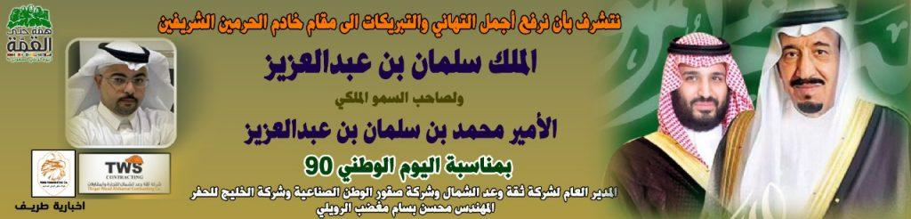 المهندس محسن بسام