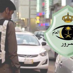 ضمن جولاتها على المحلات و الأسواق .. بلدية محافظة طريف تحرر عدة مخالفات .. صور