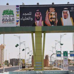 """""""الموارد البشرية"""" توافق على تأسيس """"جمعية الإعلاميين السعوديين الأهلية"""""""