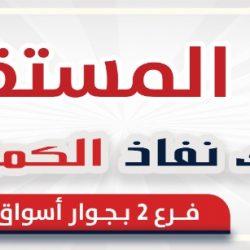 الجمعية الخيرية لتحفيظ القرآن الكريم بطريف تعلن عن حاجتها لمدير تنفيذي ومحاسب ( رجال فقط )