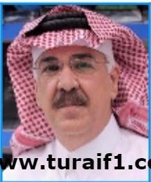 محافظة طريف عروس منطقة الحدود الشمالية