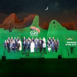 لمحة عن مجموعة العشرين .. أبرز الشخصيات في رئاسة السعودية لمجموعة العشرين