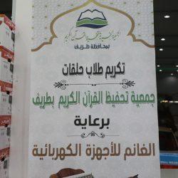 بالصور : محافظ طريف يكرم المتطوعين بجمعية المعاقين بمحافظة طريف
