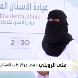 إخبارية طريف تعزي في وفاة سعود ربيع الكويكبي
