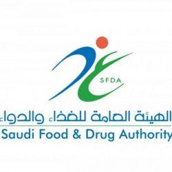 القطاع الصحي بطريف يعلن عن وصول استشاري الغدد الصماء والسكر ( أطفال)