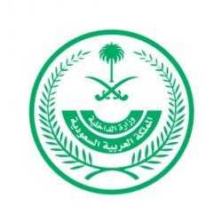 بلدية طريف تدعو المواطنين المتقدمين على مخطط الاستراحات وتربية الصقور والمستودعات بسرعة مراجعة البلدية