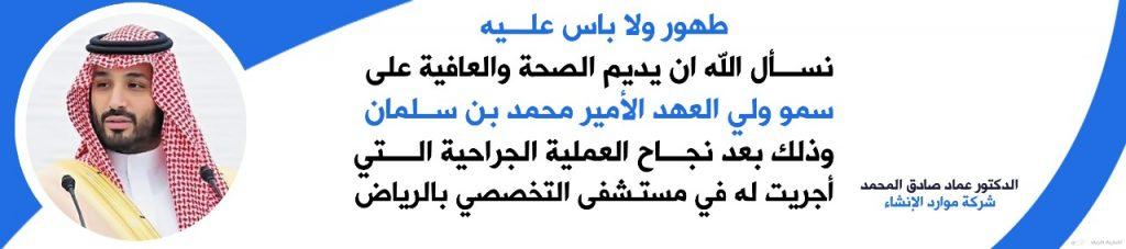 الدكتور عماد صادق