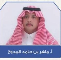 ترقية الأستاذ طلال الحازمي إلى المرتبة التاسعة في بلدية طريف
