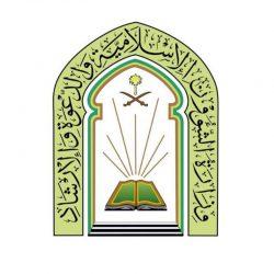 عم الأستاذ طالب الفهيقي في ذمة الله