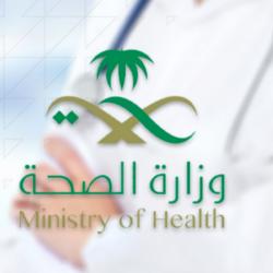 تكليف الأستاذ مهيدي الحازمي مديرا لإدارة التمريض بالقطاع الصحي بطريف