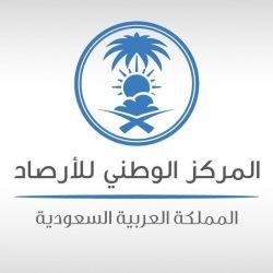الصقر يشكر جمعية الأيتام بطريف