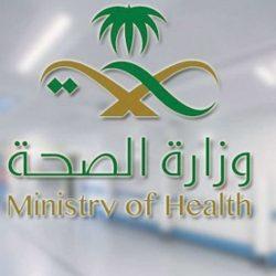 أكثر من 260 مستفيد من خدمات مستشفى النساء والولادة والأطفال بعرعر