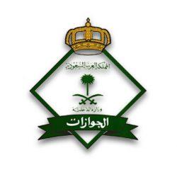 بالصور .. مركز الملك عبدالعزيز يقيم مقهى حواري لنشر ثقافة الحوار بطريف