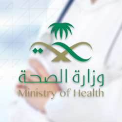نجاح العازمي مديرا لمستشفى القريات العام