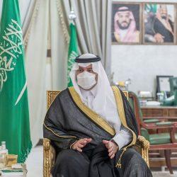 إطلاق موقع التأمين السعودي الرسمي