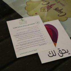 بالصور .. مجلس إدارة جمعية رعاية الأيتام بطريف يعقد جلسته الخامسة لعام 2021م
