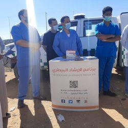 """الحدود الشمالية 10 .. """"الصحة"""": تسجيل 1239 حالة إصابة بكورونا.. وتعافي 932 خلال الـ24 ساعة الماضية"""