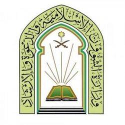 شؤون الحرمين تطلق خدمة الـــــ(واي فاي) التجريبية بالمسجد الحرام خلال موسم الحج