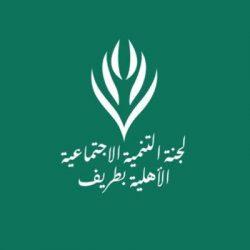 الشمال السعودي ثروة جديدة