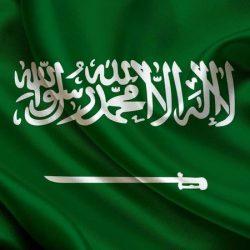 المحكمة العليا تدعو إلى تحري رؤية هلال ذي الحجة مساء غد