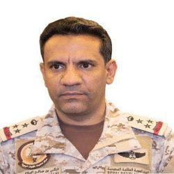 """""""قيادة التحالف"""": اعتراض وتدمير صاروخ باليستي أطلقته الميليشيا الحوثية تجاه جازان"""