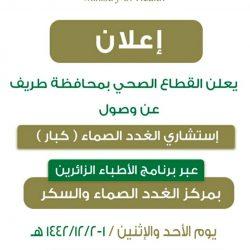 بالصور .. مدير إدارة الإشراف التربوي يتفقد مركز الدعم التعليمي الصيفي بعرعر