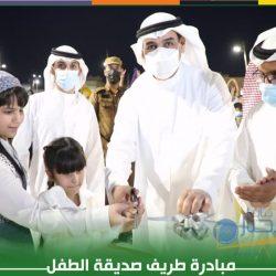 المتحدث الرسمي لقيادة قوات أمن الحج: ضبط (9) مخالفين لتنظيم وتعليمات الحج