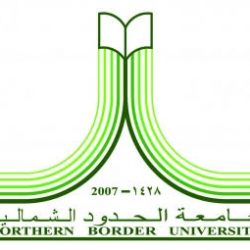 سمو الأمير فيصل بن خالد بن سلطان يستقبل رئيس جامعة الحدود الشمالية والوكلاء وعمداء الكليات