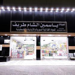 منسوبي مكتب خدمات المياه بطريف : أن اليوم الوطني للمملكة العربية السعودية يعتبر مناسبة وطنية مهمة، تتجدد معها معاني الولاء للوطن ومليكه