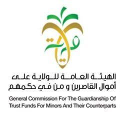 تحديث إجراءات دخول القادمين للمقيمين والزائرين وتقليص مدة الحجر المؤسسي