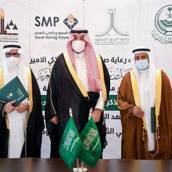 سمو أمير منطقة الحدود الشمالية يشهد توقيع مذكرة تعاون بين جامعة الحدود الشمالية والمعهد السعودي للتعدين