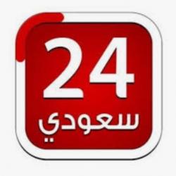 """""""استئناف الرياض"""" تدين 24 متهماً مثلوا تشكيلاً عصابياً لارتكابهم جريمة غسل أموال لـ 17 مليار ريال"""
