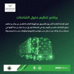 مكتب الإشراف على المساجد و الدعوة والإرشاد بطريف يقيم محاضرة للشيخ سعد بن شـايم