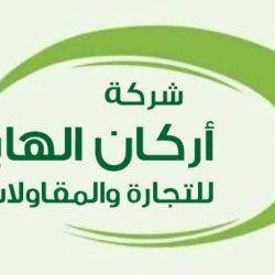 جمعية طريف الخيرية توقع ٧٠ عقد تمليك للأسر بدعم من مؤسسة جود الإسكان